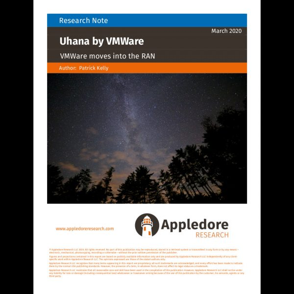 Uhana by VMWare frontpage